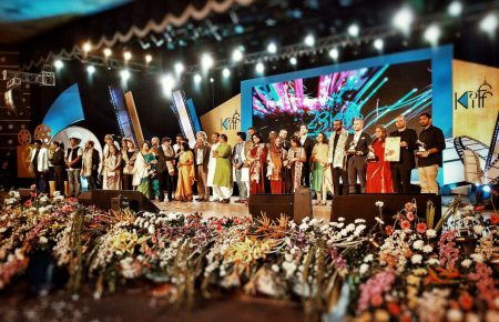 کوپال جایزهی ویژهی هیات داوران «بیست و سومین جشنوارهی بینالمللی فیلم کلکته» را بدست آورد.