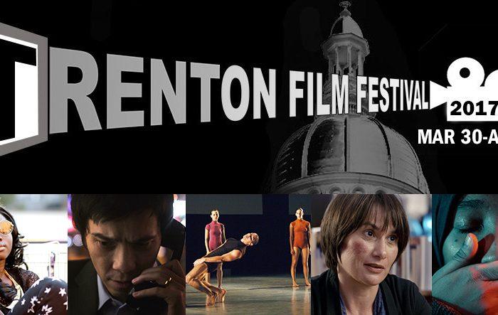 کوپال در بخش مسابقهی «دهمین جشنوارهی فیلم ترنتون آمریکا»